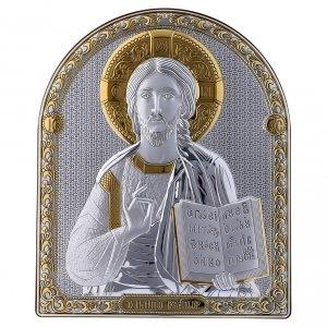 Bas reliefs en argent: Cadre Christ Pantocrator bi-laminé avec arrière bois massif détails or 24,5x20 cm