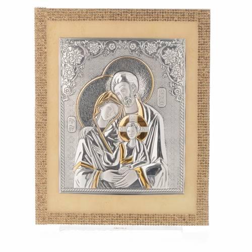 Cadre Ste Famille orthodoxe Swarovski or et argent 25x20 cm s4