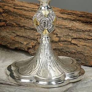 Calice et ciboire argent, baptême, dernière cène, Jérusalem s3