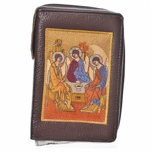 Catholic Bible covers: Catholic Bible Anglicized cover, dark brown bonded leather with image of the Holy Trinity