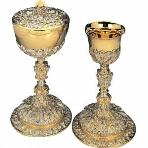 Chalice and Ciborium with Eucharistic symbols s1