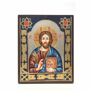 Rumanian hand-painted icons: Christ Pantocrator icon with decorations