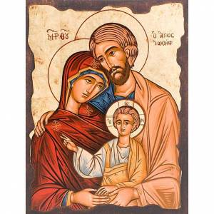 Íconos Pintados Grecia: Ícono Sagrada Familia