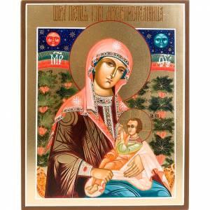 Íconos Pintados Rusia: Ícono de Nuestra Señora de la Leche