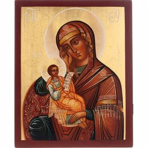 Íconos Pintados Rusia: Ícono Virgen 'Consuela mi pena'
