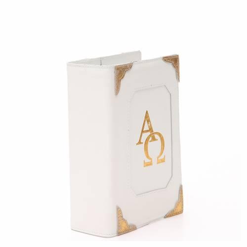Couverture Bible Jérusalem cuir blanc alpha oméga s4
