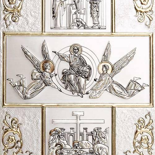 Couverture Bible Jérusalem grand format Résurrection s3