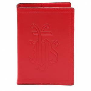 Couverture Bible Jérusalem IHS cuir rouge s1