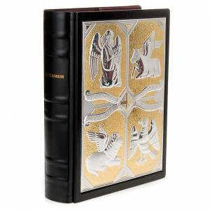 Couverture lectionnaire, cuir, Evangélistes s1