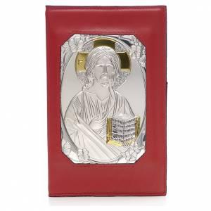 Couverture liturgie des heures 4 vol. cuir plaque Jésus s3