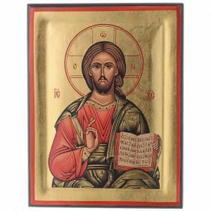 Icone Grecia dipinte e serigrafate: Icona Cristo Pantocratore libro aperto