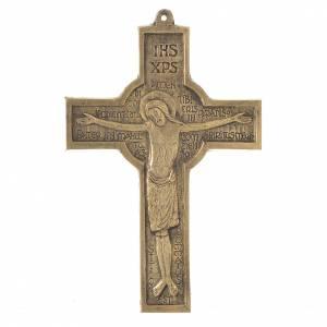 Croix romaine 7 mots du Christ laiton Moines Bethléem 22x14cm s1