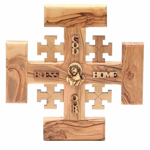 Cruz de Jerusalén olivo Tierrasanta God Bless Our Home 19 cm s1