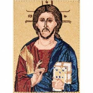 Custodie lit. ore 4 vol.: Custodia liturgia 4 volumi Pantocratore libro chiuso