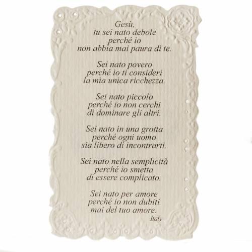 Estampa Gesù Bambino con oración (italiano) s2