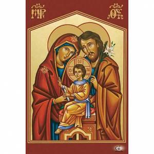 Estampas Religiosas: Estampa Sagrada Familia ortodoxa
