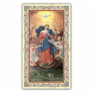 Estampas Religiosas: Estampa Virgen Desatanudos 10 x 5 cm ITALIANO