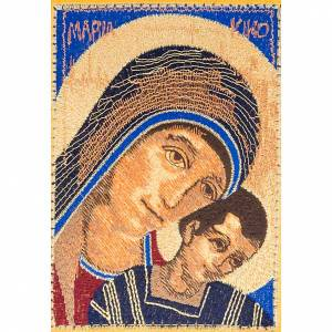 Custodes Bible de Jérusalem: Etui Bible de Jérusalem image vierge avec enfant
