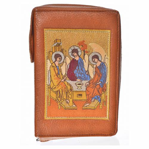 Funda Biblia CEE grande marrón simil cuero Ss. Trinidad s1