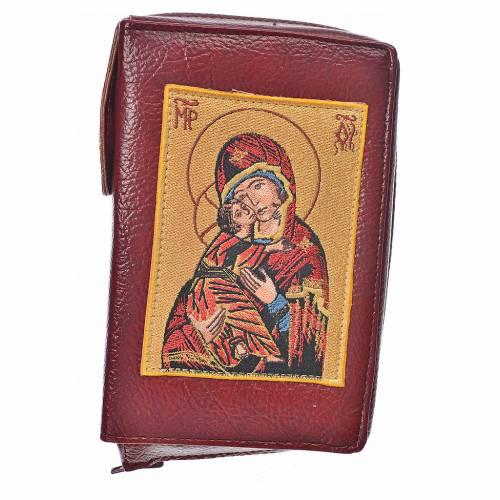 Funda Biblia CEE grande simil cuero burdeos Virgen Ternura s1