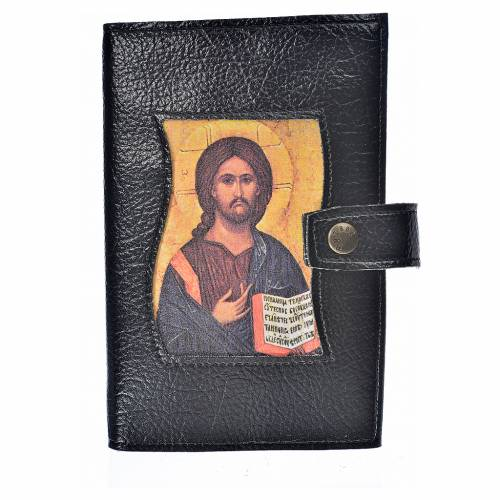 Funda Biblia CEE grande simil cuero Cristo Libro negro s1