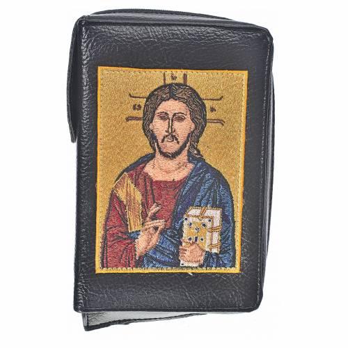 Funda Biblia CEE grande simil cuero negro Pantocrátor Libro s1