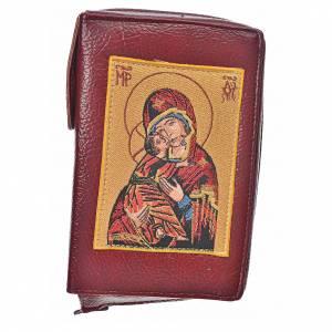Fundas Biblia de Jerusalén Letra Grande: Funda Biblia Jerusalén Letra Grande ESPAÑA bordeaux simil cuero Virgen de la Ternura