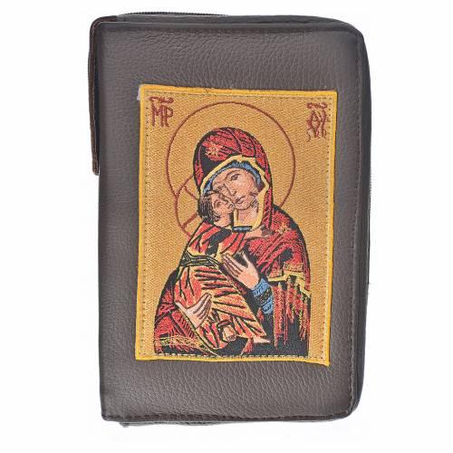 Funda lit. de las horas 4 vol. marrón Virgen con Niño s1