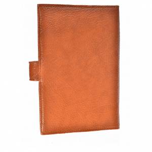 Funda marrón Biblia Jerusalén Nueva Ed. simil cuero s2