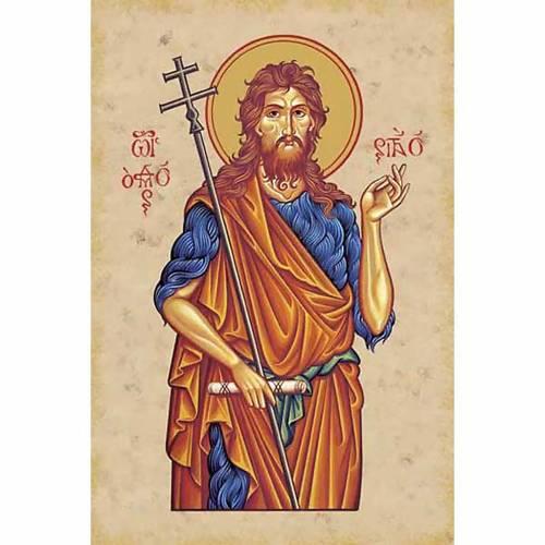 Holy card, St John baptist s1