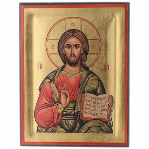 Greek Icons: Icon of the Christ Pantocrator with book
