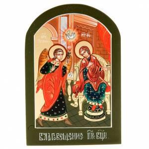Icone Russia dipinte: Icona sacra Annunciazione 6x9 Russia dipinta  a mano