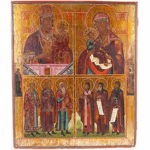 Icona antica russa in quattro parti s1