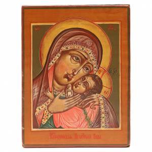 Icone Russe antiche: Icona antica russa Madonna Korsunskaya XIX secolo Restaurata