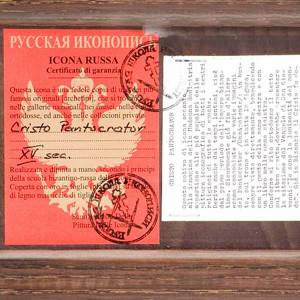 Icona Cristo Pantocratore Russia s2