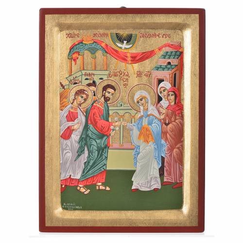 Icona Grecia dipinta matrimonio Giuseppe e Maria 31x23 cm s1