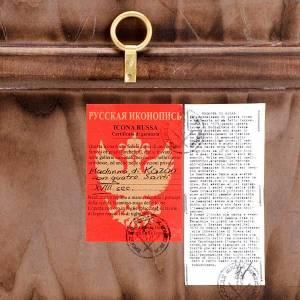 Icona Madre di Dio di Kazan manto rosso e santi s2