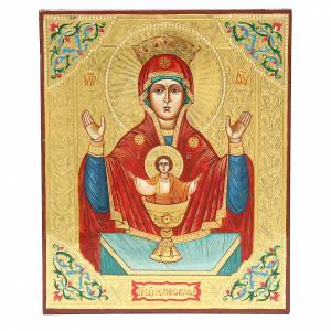 Icone Russe dipinte su tavola antica: Icona russa antica Coppia infinita XX secolo Restaurata