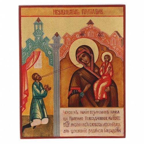 Icona russa Gioia Inaspettata 14x11 cm s1