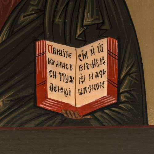 Icona Russia Pantocratore 17,5x13,5 cm s3