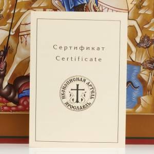 Icona Russia San Giorgio 26x31 dipinta s8