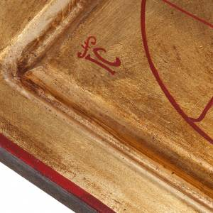 Icona Cristo Pantocratore libro chiuso s4