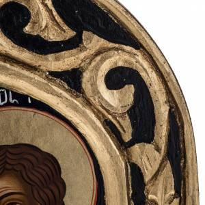 Icona Sacra Famiglia Grecia dipinta e serigrafata s4