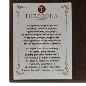 Icona serigrafata Madonna - Grecia s4