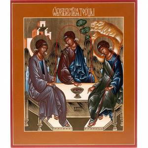 Icone Russia dipinte: Icona SS Trinità di Rublev Russia cm 22x27