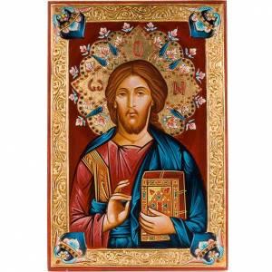 Icône  Christ Pantocrator, livre fermé s1