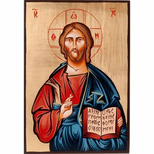 Icône  Christ Pantocrator, livre ouvert s1