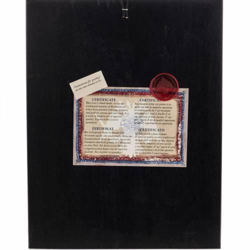 Icône Entrée à Jérusalem sérigraphie Grèce 31x24 cm s5