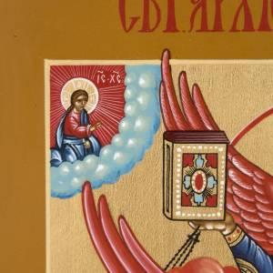 Icône peinte Saint Michel à cheval Russie s3