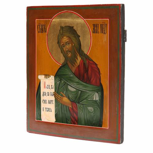 Icône russe ancienne Jean le Baptiste XIX siècle restaurée s2